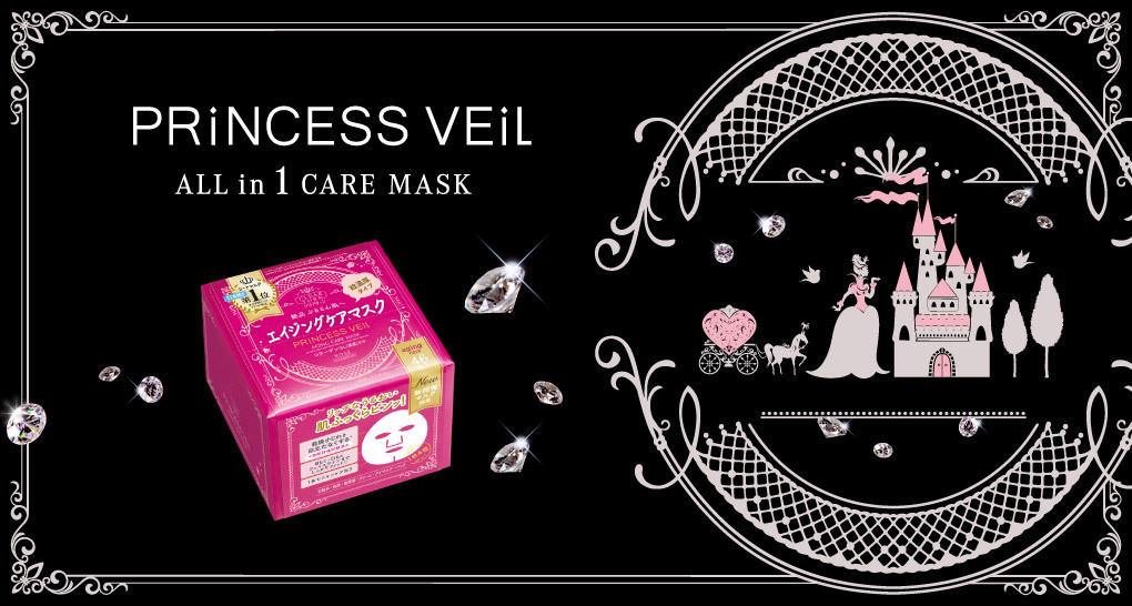 PRiNCESS VEiL ALL in 1 CARE MASK