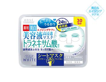 トラネキサム酸 化粧品